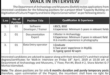 Govt-of-Pakistan-Archaeology-Museums-Department-Islamabad-Jobs-14-Apr-2019