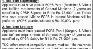 The-Kidney-Centre-Post-Graduate-Training-Institute-Karachi-Jobs-09-July-2019