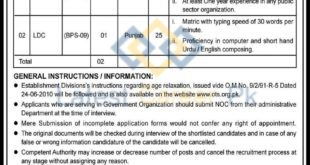 Ministry-of-Federal-Education-and-Professional-Training-Islamabad-Jobs-02-Mar-2020