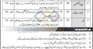 Pakistan-Army-Ammunition-Depot-Kohat-Jobs-11-May-2020
