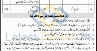Pakistan-Army-Ordnance-Depot-Nowshera-Cantt-Jobs-10-May-2020
