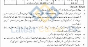 Pakistan-National-Commission-for-UNESCO-Islamabad-Jobs-20-May-2020