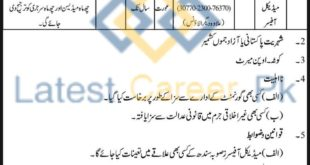Pakistan-Rangers-Sindh-Hospital-Sindh-Jobs-27-June-2020