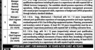 Oil-and-Gas-Development-Company-Limited-OGDCL-Islamabad-Jobs-11-Oct-2020