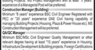 Park-View-Villas-Pvt-Limited-Lahore-Jobs-12-Oct-2020