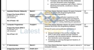 Higher-Education-Commission-HEC-Islamabad-Jobs-10-Dec-2020