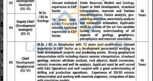Oil-and-Gas-Development-Company-Limited-OGDCL-Islamabad-Jobs-13-Dec-2020
