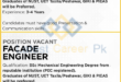 Al-Ghurair-Giga-Pakistan-Pvt-Limited-Islamabad-Jobs-16-Jan-2021