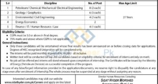Ministry-of-Energy-Petroleum-Division-Islamabad-Internship-Jobs-13-Jan-2021