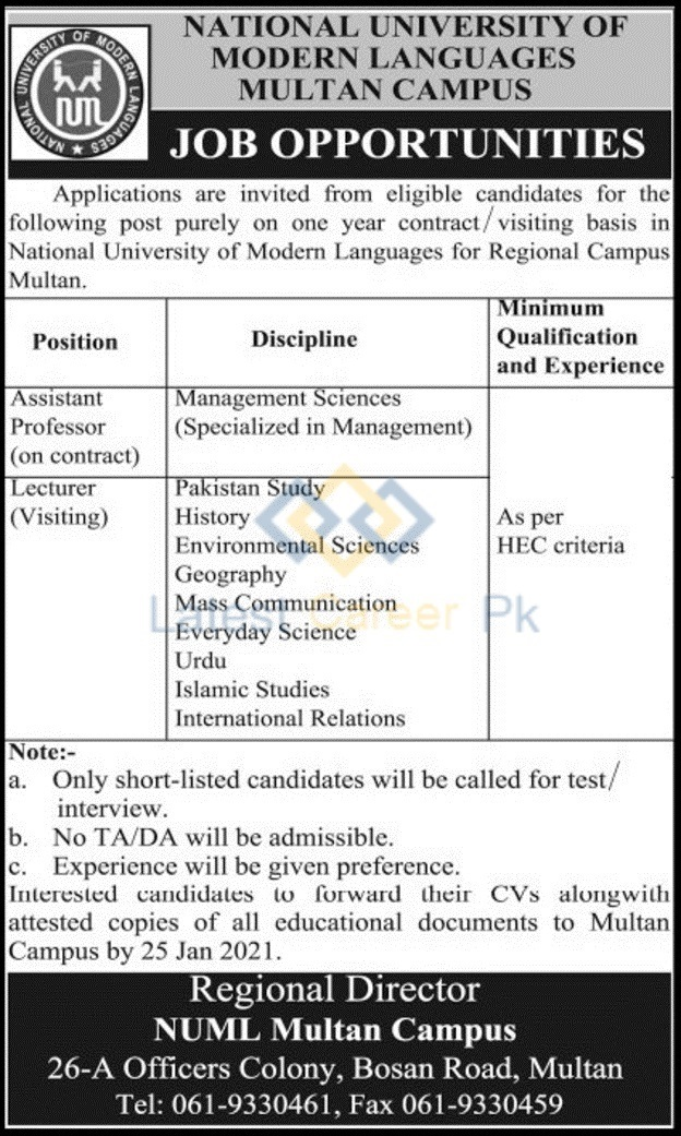 National-University-of-Modem-Languages-NUML-Multan-Jobs-11-Jan-2021