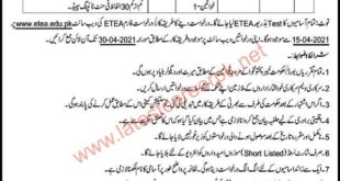 Board-of-Intermediate-And-Secondary-Education-Abbottabad-Jobs-16-Apr-2021