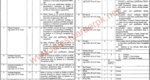 Ghazi-University-Dera-Ghazi-Khan-GUDGK-D-G-Khan-Jobs-12-May-2021