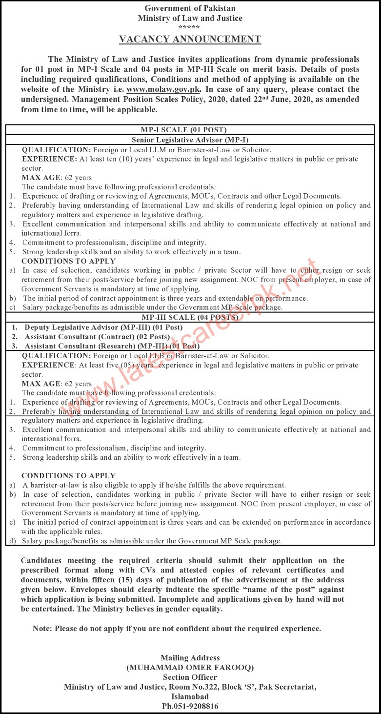 Ministry-of-Law-And-Justice-MoLAW-Islamabad-Jobs-01-May-2021