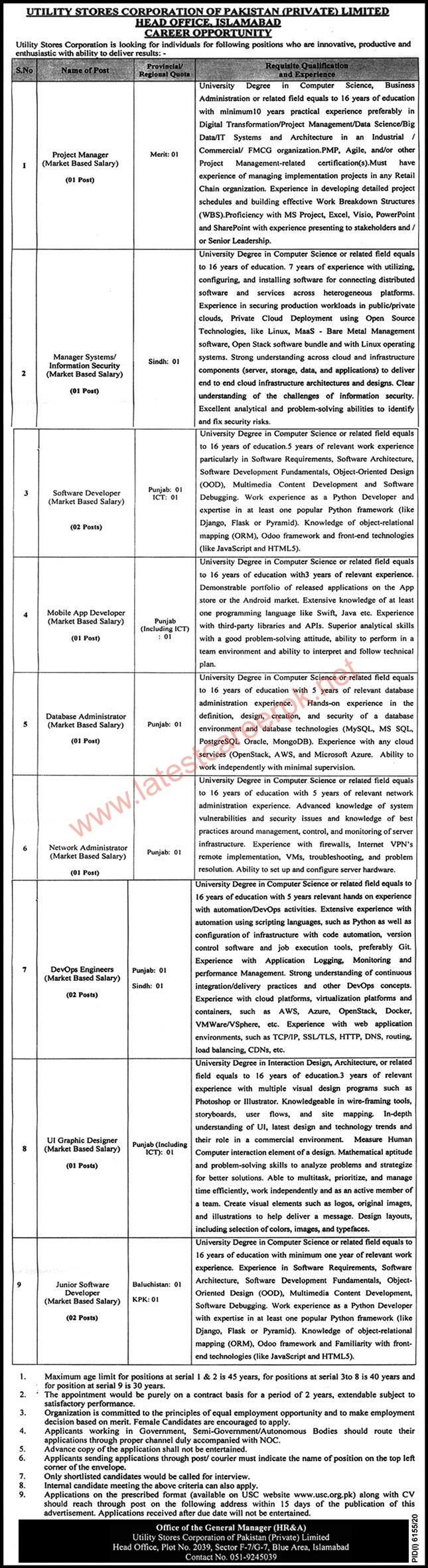 Utility-Stores-Corporation-Pvt-Limited-Islamabad-Jobs-10-May-2021