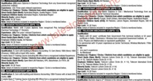 National-Transmission-And-Despatch-Company-NTDC-Lahore-Jobs-13-June-2021-01
