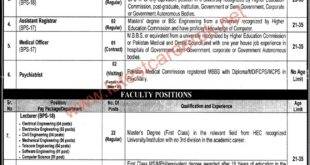 University-of-Engineering-and-Technology-UET-Taxila-Jobs-05-June-2021