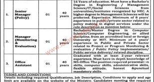Ministry-of-Information-Technology-and-Telecommunications-Islamabad-Jobs-18-July-2021