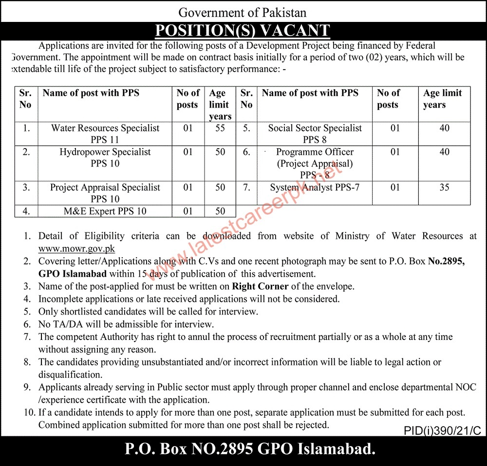Ministry-of-Water-Resources-MoWR-Islamabad-Jobs-19-July-2021