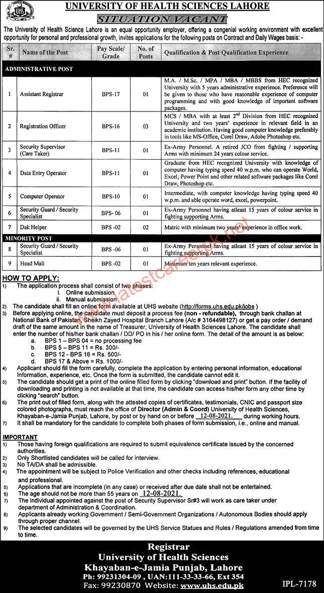 University-of-Health-Science-UHS-Lahore-Jobs-20-July-2021
