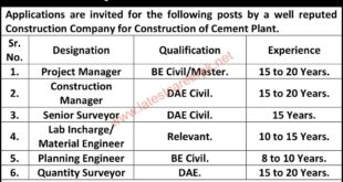 Well-Reputed-Construction-Company-Pvt-Karachi-Jobs-11-July-2021