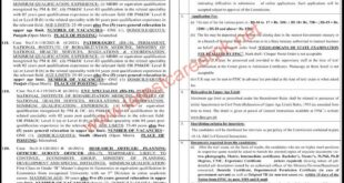 Federal-Public-Service-Commission-FPSC-06-Islamabad-Jobs-02-Aug-2021