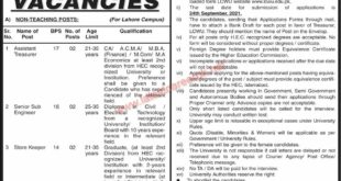 Lahore-College-For-Women-University-LCWU-Lahore-Jobs-08-Sep-2021