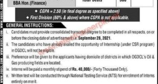 Oil-And-Gas-Development-Company-Limited-OGDCL-Islamabad-Jobs-01-Sep-2021