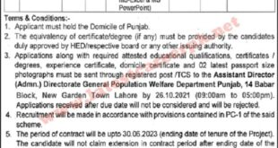 Government-of-Punjab-Population-Welfare-Department-Lahore-Jobs-11-Oct-2021