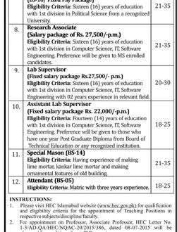 Government College GC University Lahore Jobs Apply Online Daily