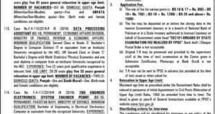 Federal-Public-Service-Commission-FPSC-06-Islamabad-Jobs-31-May-2019