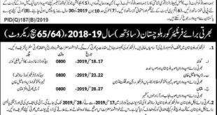 Frontier-Corps-Balochistan-Jobs-07-May-2019