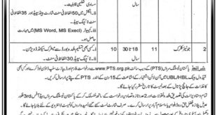 Office-of-The-Deputy-Commissioner-Bajur-Jobs-07-May-2019