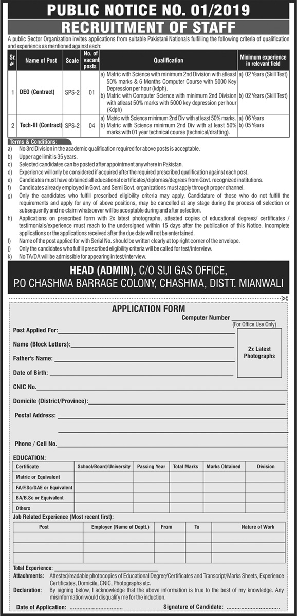Pakistan-Atomic-Energy-Commission-Mianwali-Jobs-14-May-2019