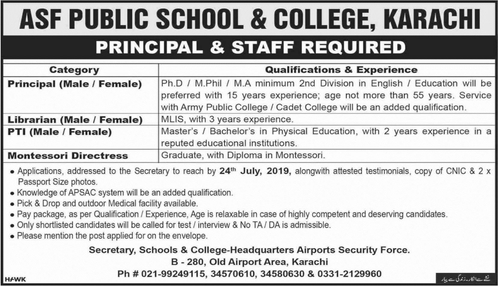ASF Public School & College Karachi Jobs