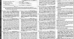 Federal-Public-Service-Commission-FPSC-07-Islamabad-Jobs-05-July-2019