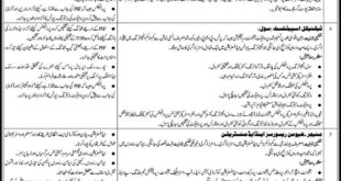 Govt-of-Sindh-Public-Private-Partnership-PSF-Karachi-Jobs-31-July-2019