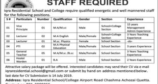 Iqra-Residential-School-and-College-Quetta-Jobs-10-July-2019