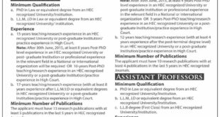 University-of-Management-and-Technology-UMT-Lahore-Jobs-16-July-2019