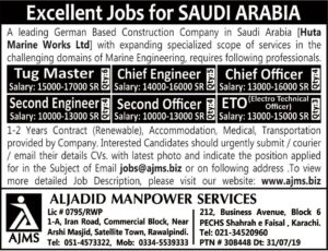 Huta Marine Works Limited Saudi Arabia Jobs