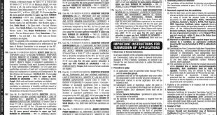 Federal-Public-Service-Commission-FPSC-09-Islamabad-Jobs-31-Aug-2019
