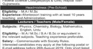 Federal-Science-College-Boys-and-Girls-Gujranwala-Jobs-18-Aug-2019