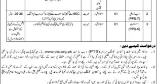 Federal-Seed-Certification-and-Registration-Department-Islamabad-Jobs-18-Aug-2019