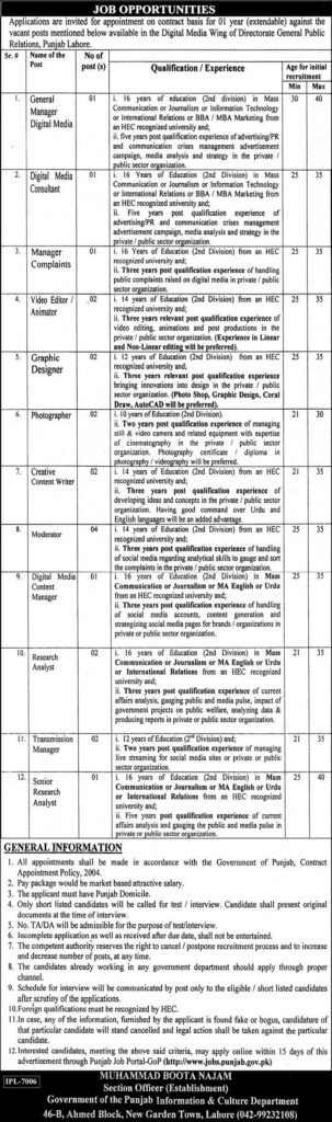 Government of Punjab Information & Culture Department Lahore Jobs