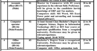 Higher-Education-Archives-and-Libraries-Department-Peshawar-Jobs-06-Aug-2019