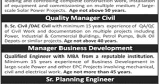 Leading-EPC-Engineering-Company-Lahore-Jobs-18-Aug-2019