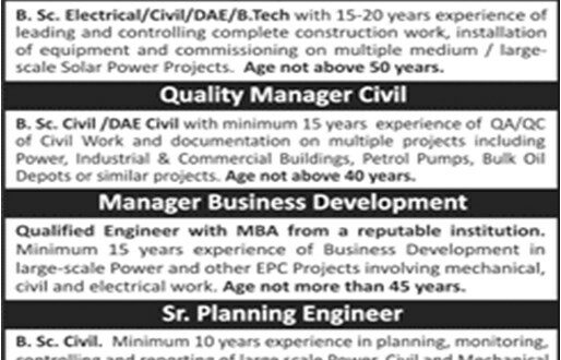 Leading EPC Engineering Company Lahore Jobs