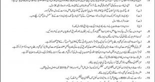 Ministry-of-Defence-School-of-Infentary-and-Tactics-Quetta-Cantt-Jobs-25-Aug-2019