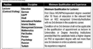 National-University-of-Modern-Languages-NUML-Islamabad-Jobs-20-Aug-2019