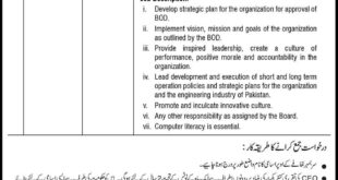 Progressive-Public-Sector-Organization-Islamabad-Jobs-20-Aug-2019