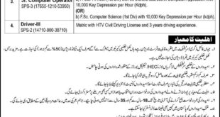 Peoples Steel Mills Limited (PSML) Karachi Jobs